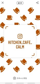 Screenshot_20200425-225029_Instagram.jpg